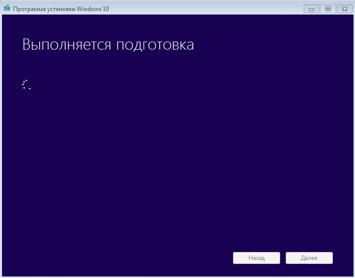 kak-skachat-windows10-win10help.ru_3