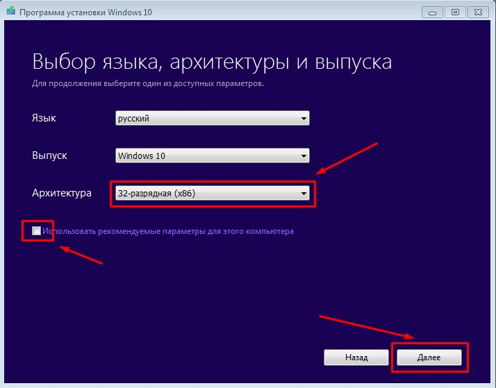 kak-skachat-windows10-win10help.ru_5