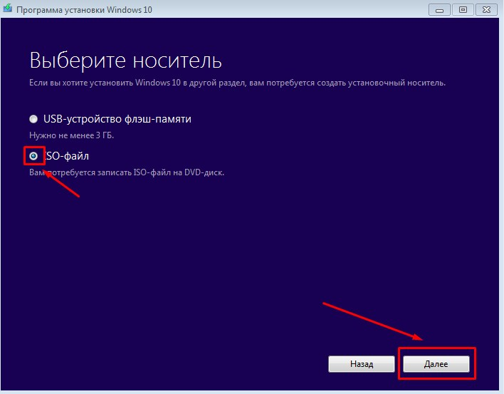 kak-skachat-windows10-win10help.ru_6