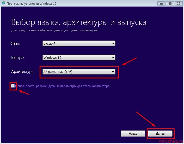 sozdanie-ustanovochnoy-fleshki-win10help.ru_4