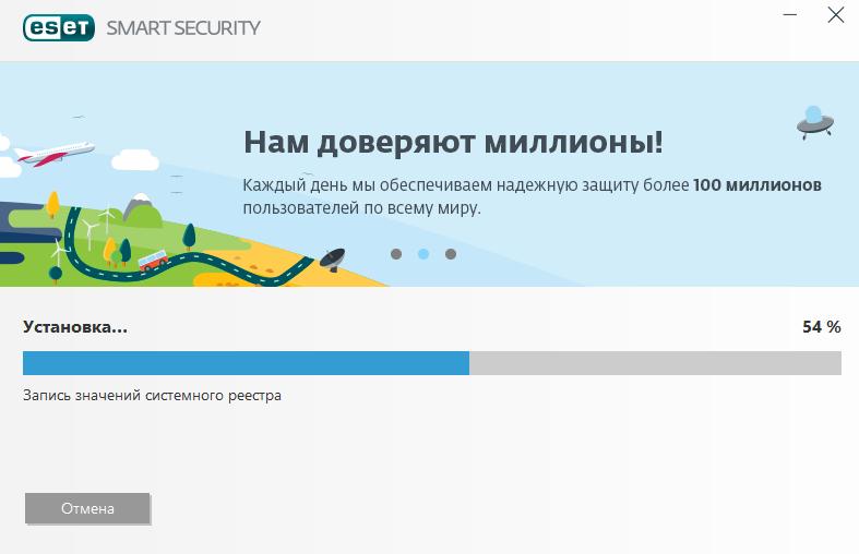 ustanovka-nod32-na-windows10-win10help.ru_10