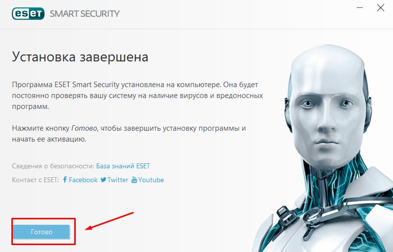 ustanovka-nod32-na-windows10-win10help.ru_11