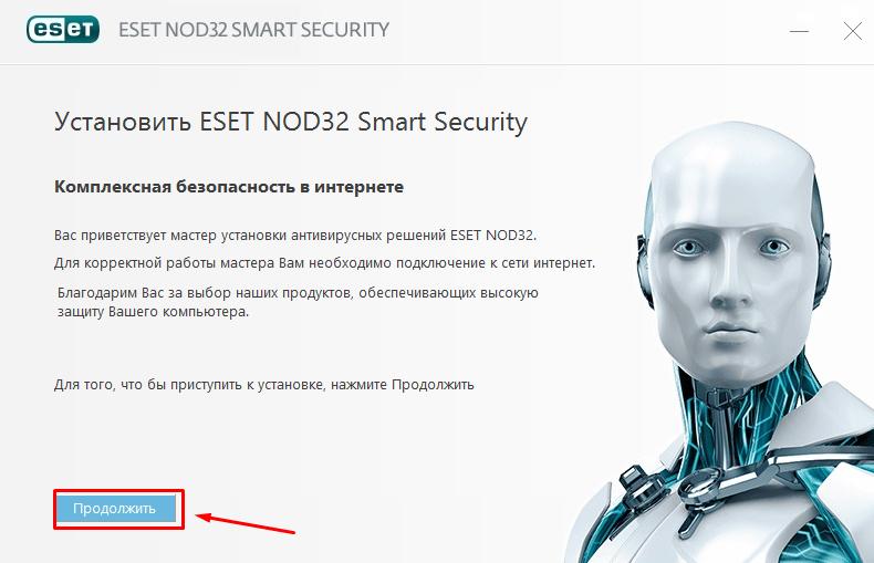 ustanovka-nod32-na-windows10-win10help.ru_3