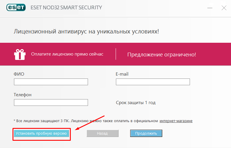 ustanovka-nod32-na-windows10-win10help.ru_5