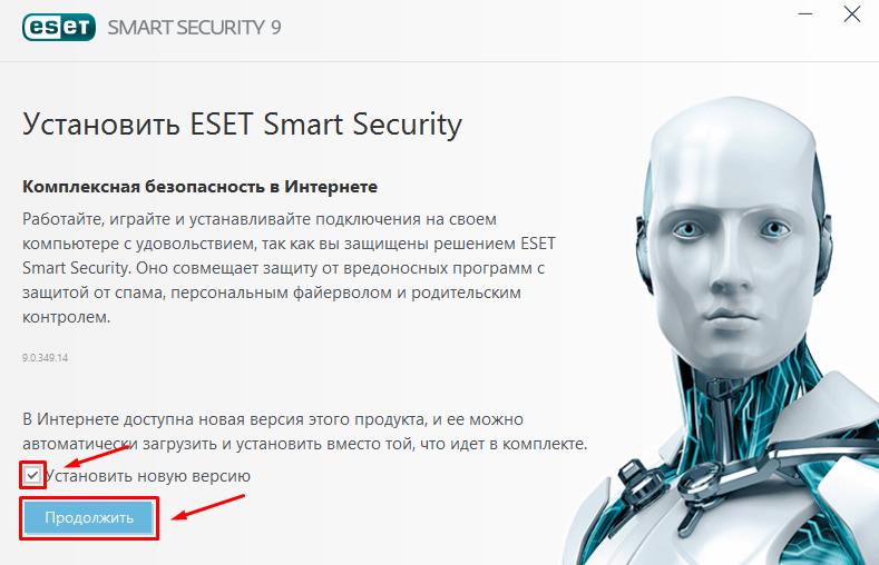 ustanovka-nod32-na-windows10-win10help.ru_6