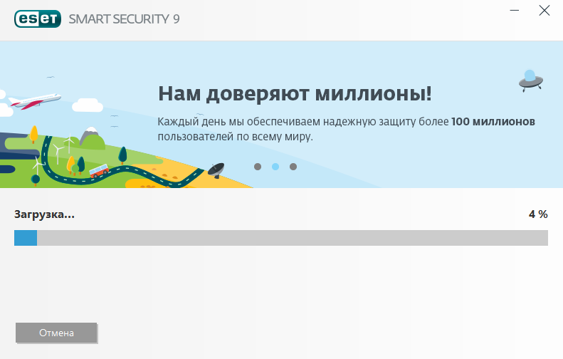ustanovka-nod32-na-windows10-win10help.ru_7