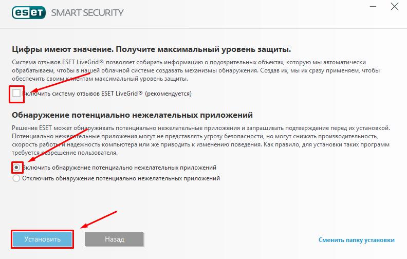 ustanovka-nod32-na-windows10-win10help.ru_9