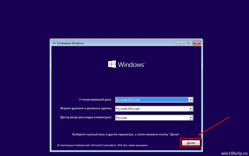 ustanovka-windows10-win10help.ru_1