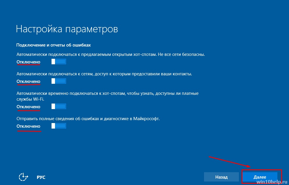 ustanovka-windows10-win10help.ru_26