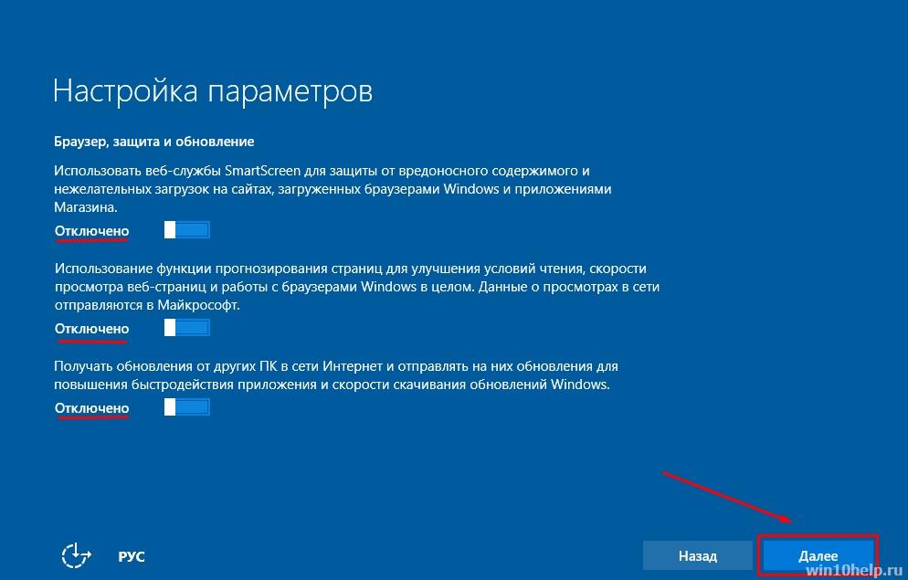 ustanovka-windows10-win10help.ru_27