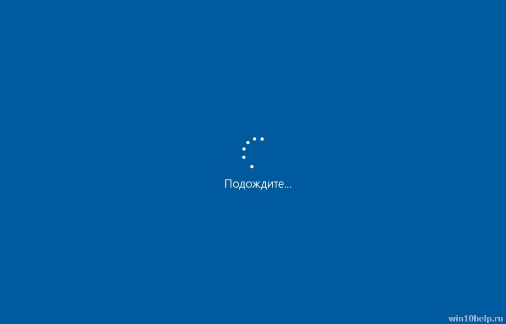 ustanovka-windows10-win10help.ru_28