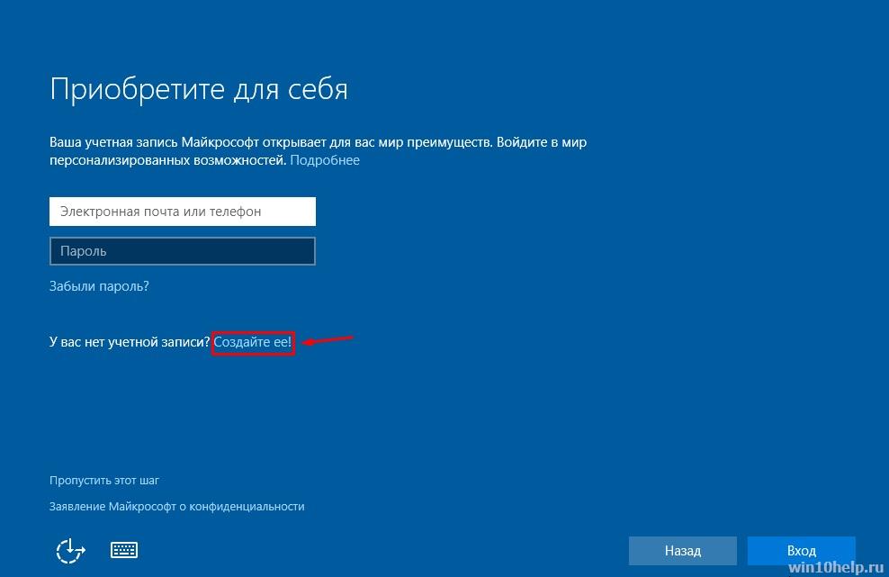 ustanovka-windows10-win10help.ru_30