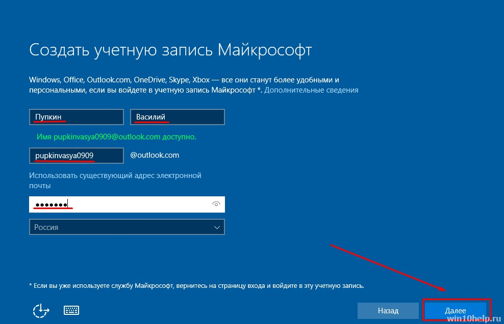 ustanovka-windows10-win10help.ru_32