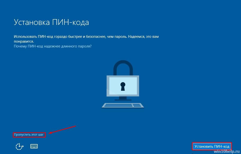 ustanovka-windows10-win10help.ru_35