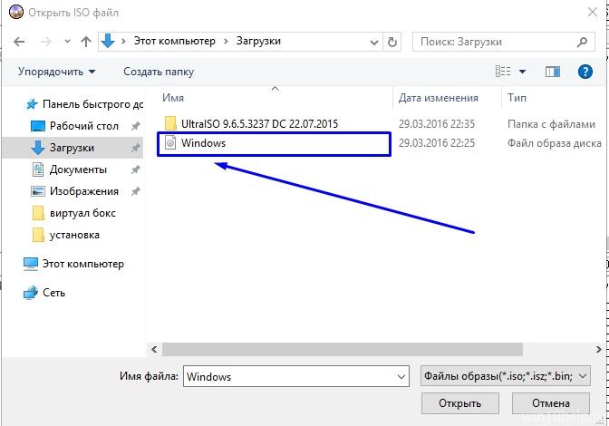 Как сделать образ windows 10 с программами