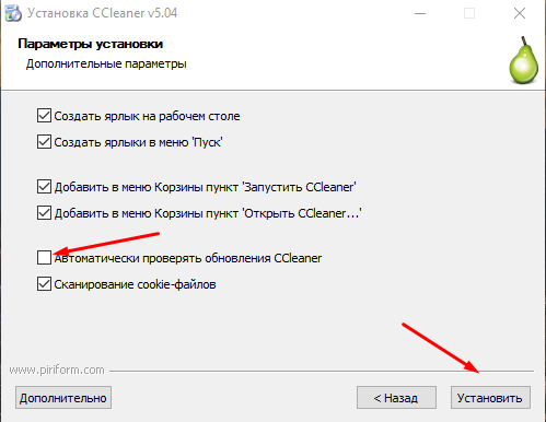 CCleaner-dlya-Windows10-win10help.ru_2