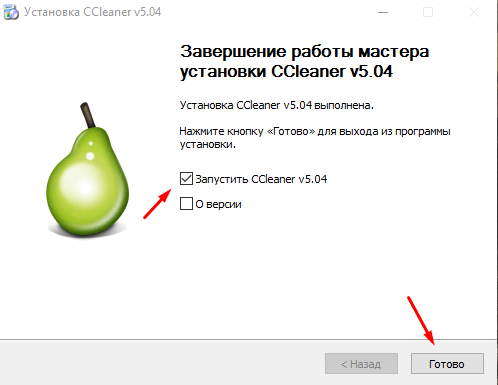 CCleaner-dlya-Windows10-win10help.ru_3
