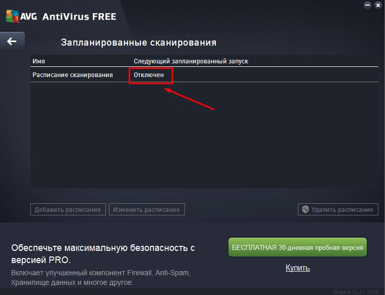 antivirus-avg_13