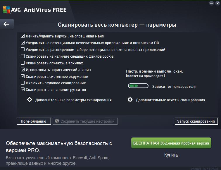 antivirus-avg_16