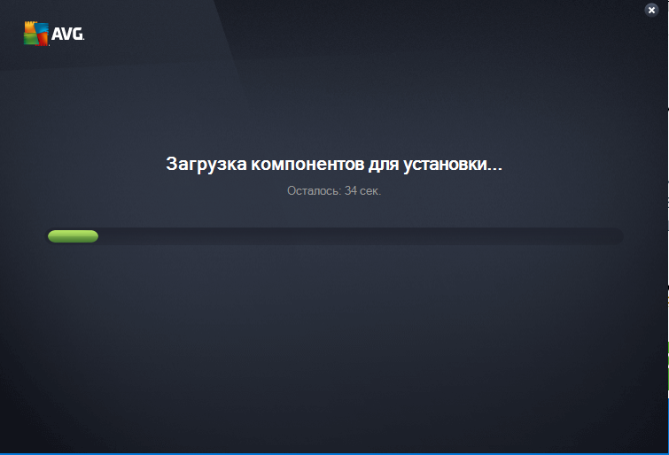 antivirus-avg_2