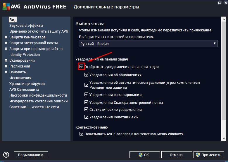 antivirus-avg_22