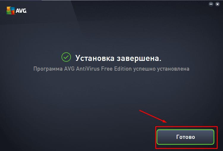antivirus-avg_7