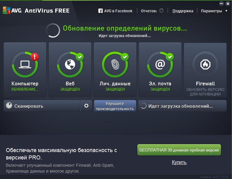 antivirus-avg_8