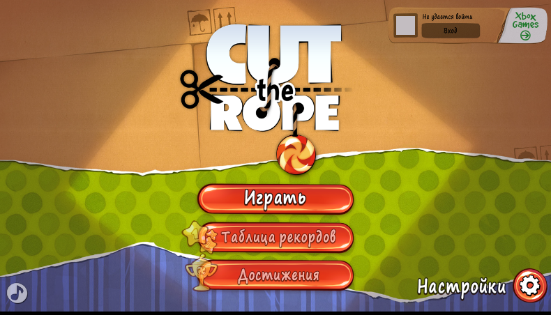 cut-the-rope-win10help.ru_1