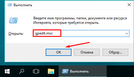 kak-otklyuchit-ekran-blokirovki-v-windows-10_8