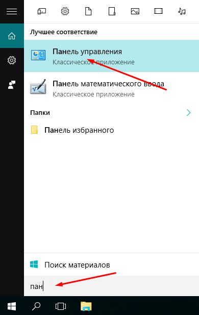 kak-otklyuchit-explorer-v-windows-10_1