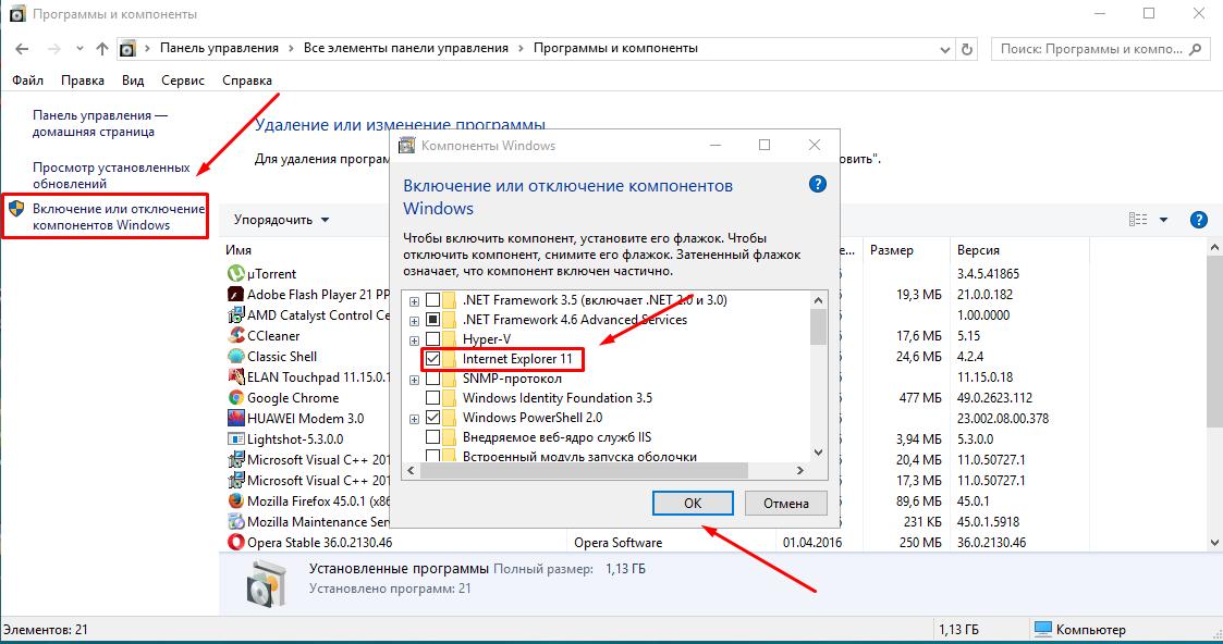 kak-otklyuchit-explorer-v-windows-10_3