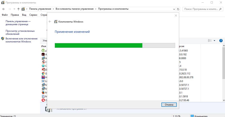 kak-otklyuchit-explorer-v-windows-10_4