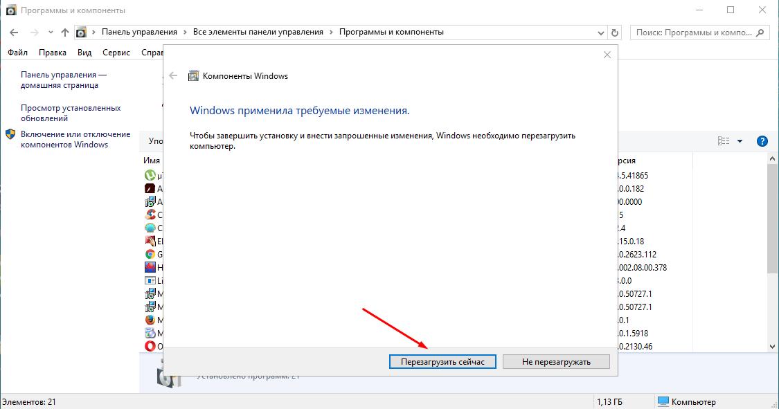 kak-otklyuchit-explorer-v-windows-10_5