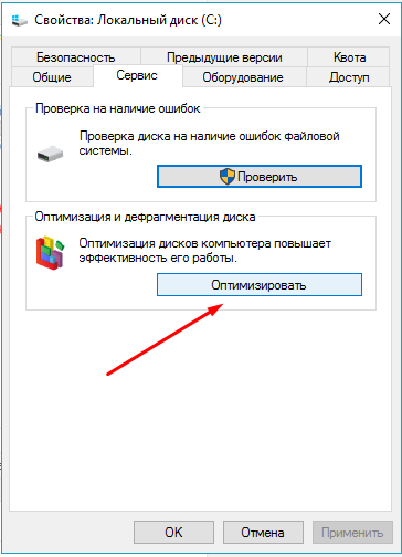 kak-povisit-bystrodeystvie-windows-10-win10help.ru_13