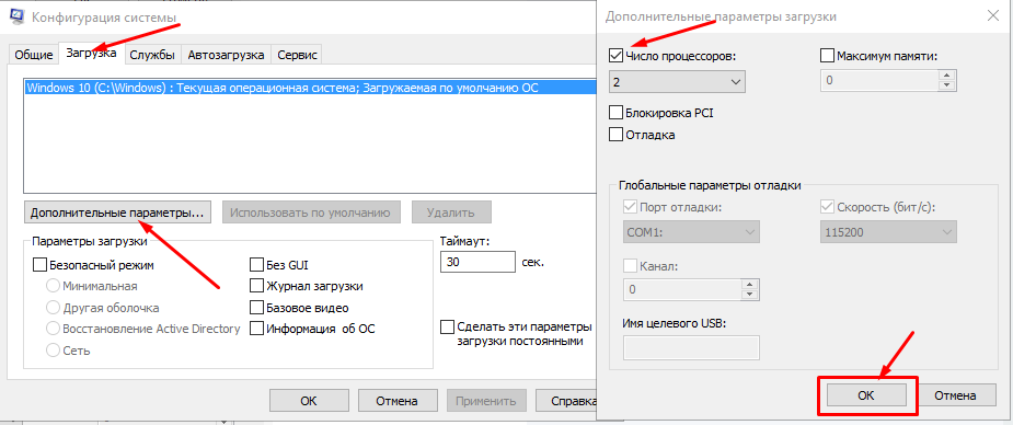 kak-povisit-bystrodeystvie-windows-10-win10help.ru_19