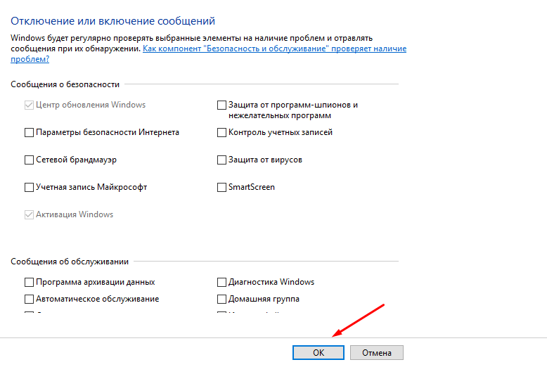 kak-povisit-bystrodeystvie-windows-10-win10help.ru_9