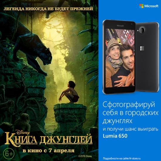 Конкурс от Microsoft
