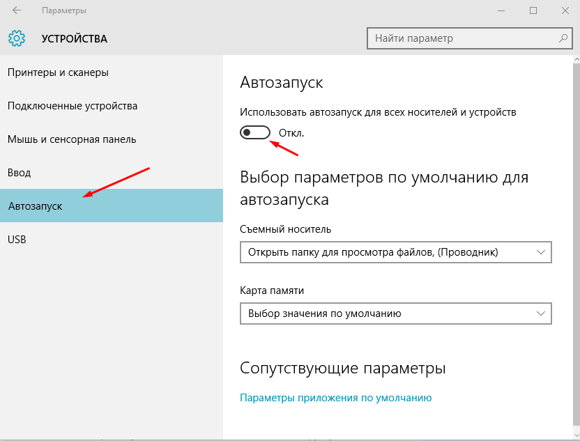 nastroika-i-optimizaciya-windows-10-win10help.ru_10