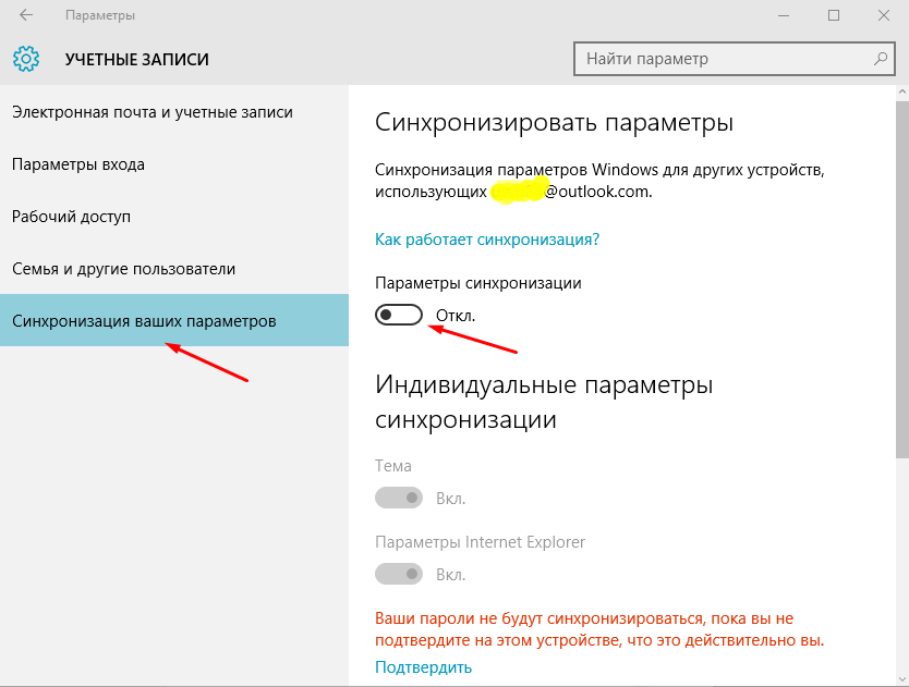 nastroika-i-optimizaciya-windows-10-win10help.ru_11