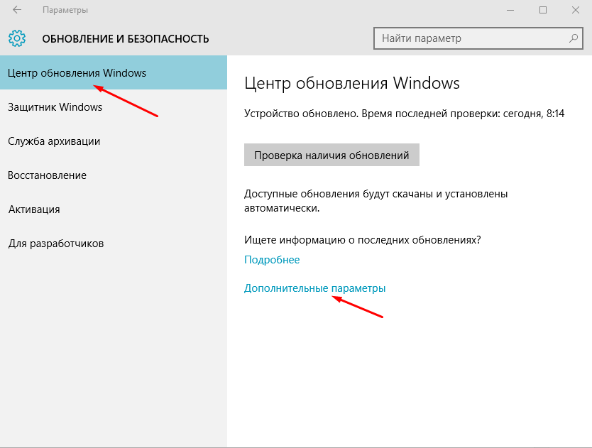 nastroika-i-optimizaciya-windows-10-win10help.ru_12