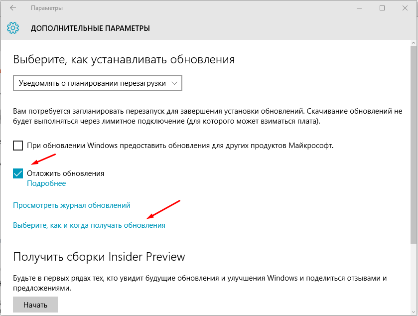 nastroika-i-optimizaciya-windows-10-win10help.ru_13