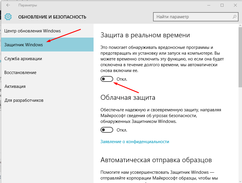 nastroika-i-optimizaciya-windows-10-win10help.ru_14