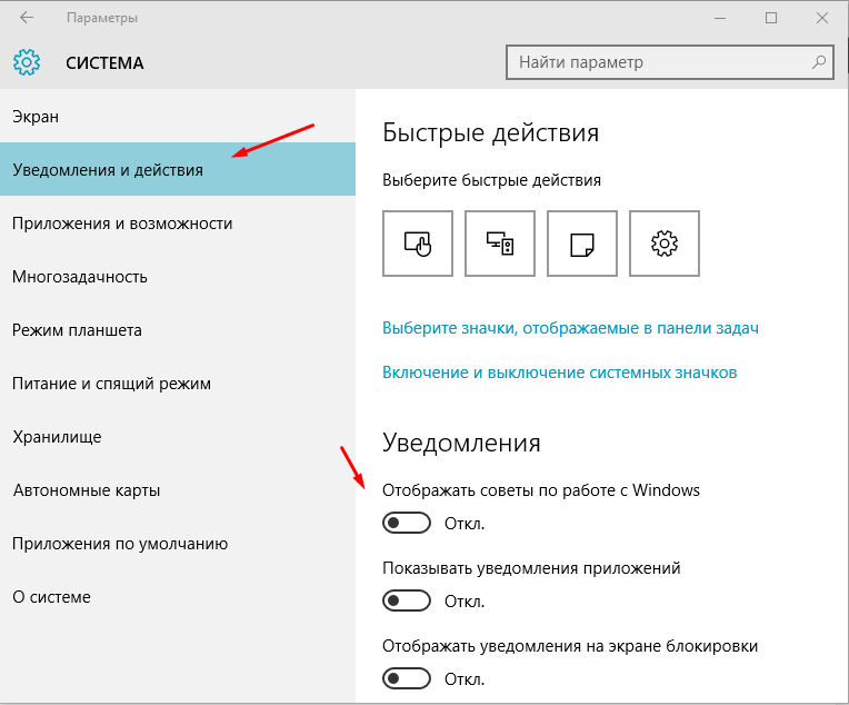 nastroika-i-optimizaciya-windows-10-win10help.ru_3