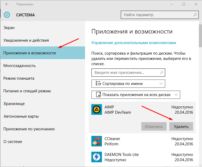 nastroika-i-optimizaciya-windows-10-win10help.ru_4