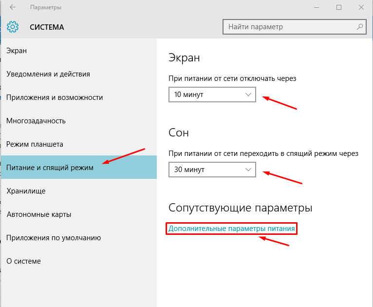 nastroika-i-optimizaciya-windows-10-win10help.ru_6