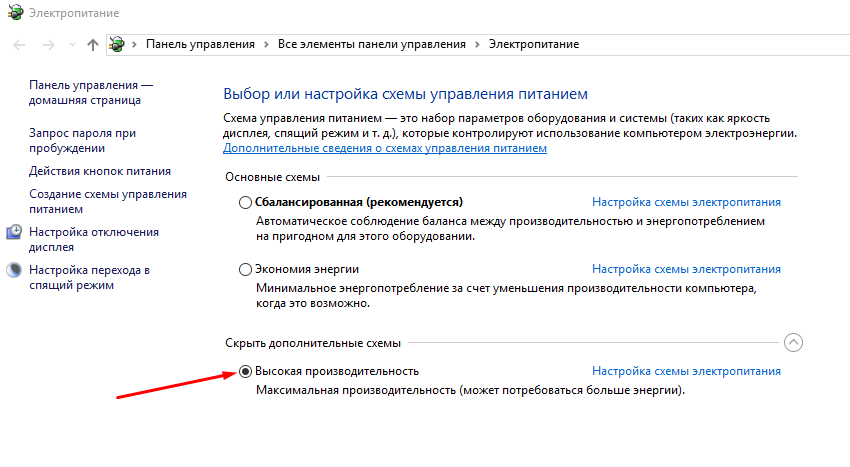 nastroika-i-optimizaciya-windows-10-win10help.ru_7