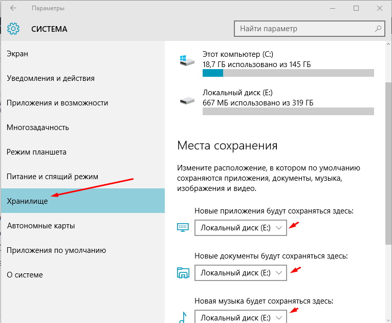 nastroika-i-optimizaciya-windows-10-win10help.ru_8