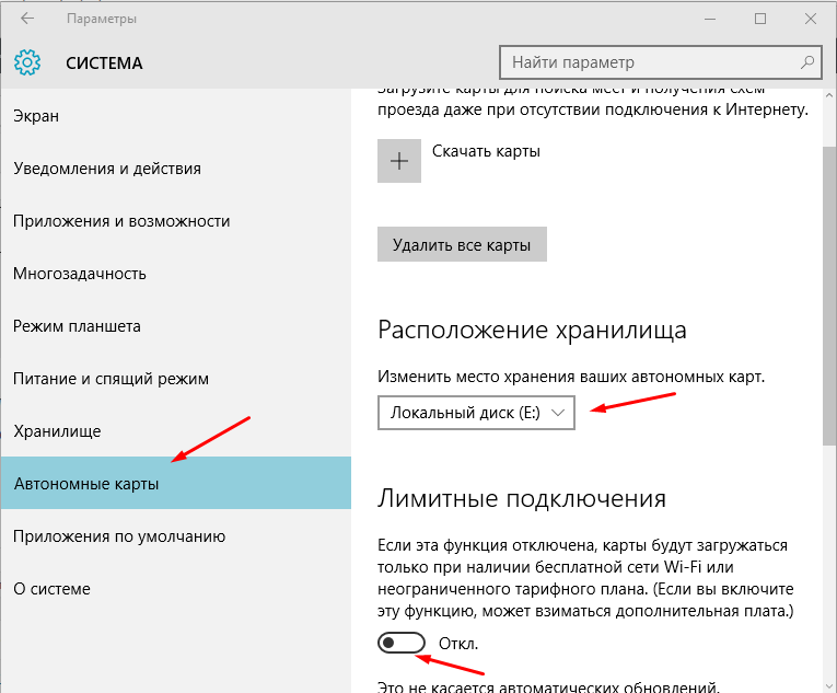 nastroika-i-optimizaciya-windows-10-win10help.ru_9