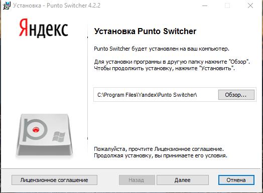 punto-switcher_2