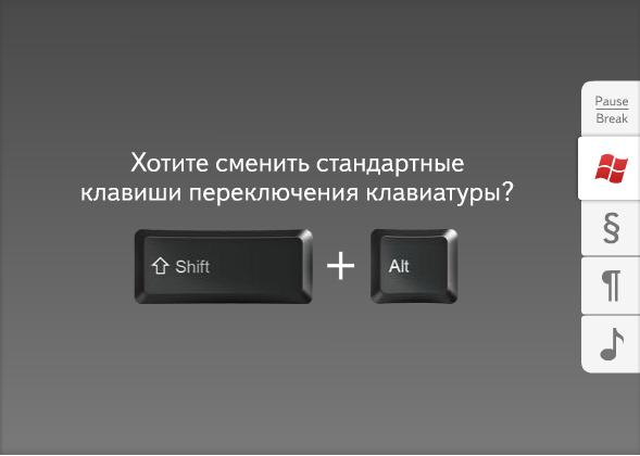 punto-switcher_thumb